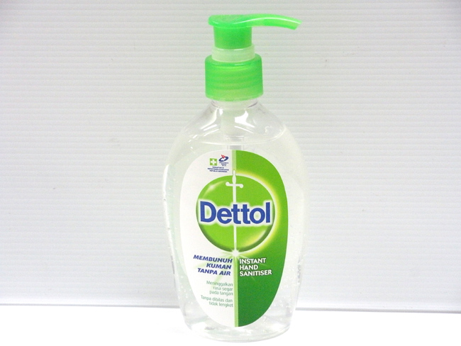 Dettol-Hand-Sanitizer-200ml