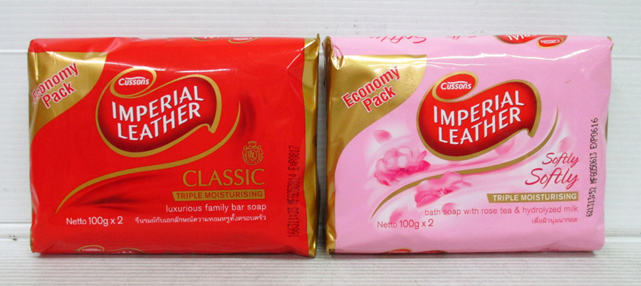 Cusson Imperial Leather 100gr x 2's