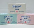 Johnson baby Soap 100gr x 96pcs