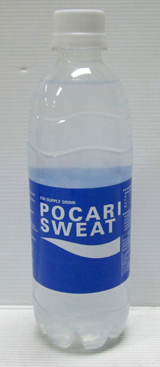 Pocari Sweat Isotonic Drink 500ml -New