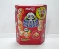 Hello Panda Meiji