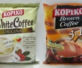 Kopiko Coffee Catalog