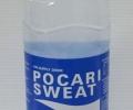 Pocari Sweat Isotonic Drink 500ml -New