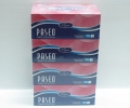 Paseo Tissue Facial Box 8bundle x 4box x200sheet x 2ply
